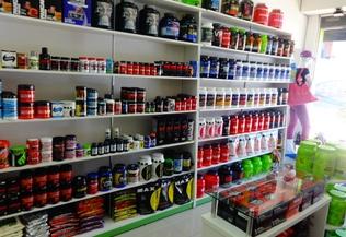 d27041c47 Compre uma empresa  Loja de Suplementos e Artigos Esportivos - São ...